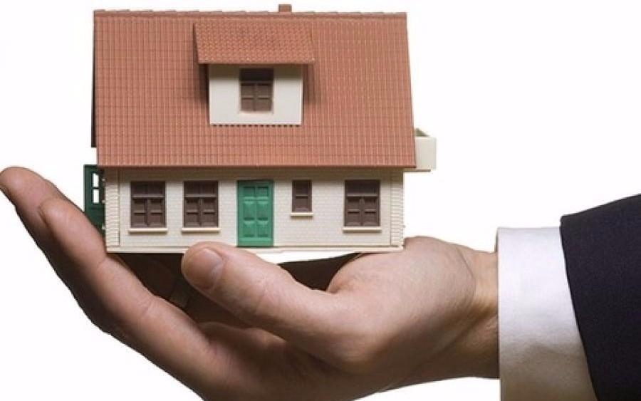 тема приватизация недвижимого имущества руки указал